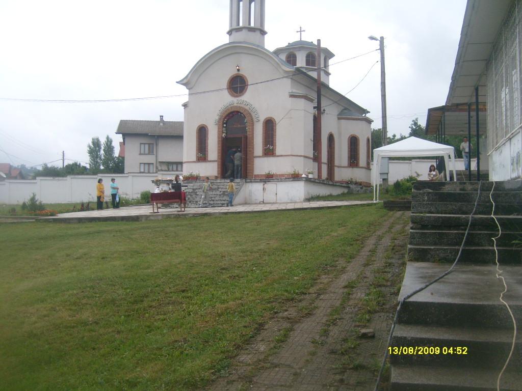 Храм Успение Богородично ще дарява на деца от социални домове