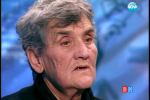 Павлинка Крумова Евтимова пред Кеворк Кеворкян