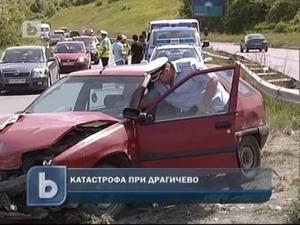 Катастрофа на Такси с кола карана от полицай