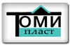 Томи Пласт ЕООД - гарантирано качество от Германия