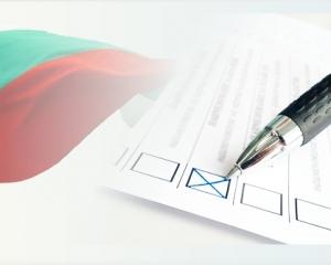 Избори за кмет на Драгичево 2015